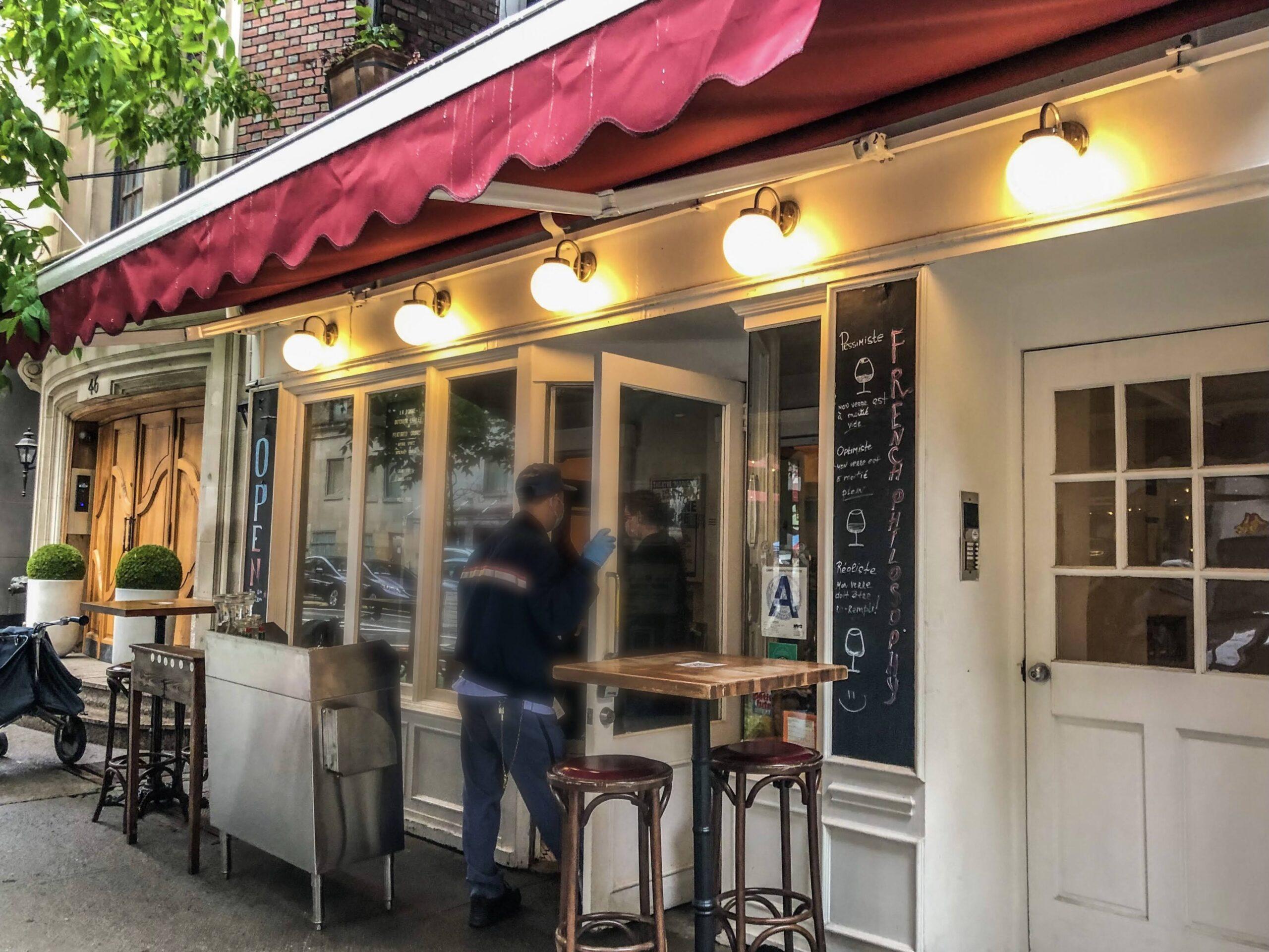 ラ・ボン・スープ レストランの写真